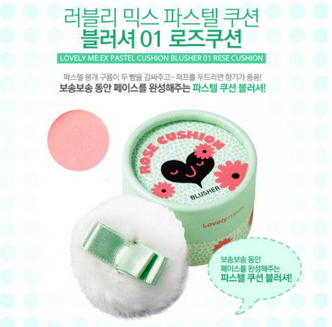 [TheFaceShop] Phấn Má Hồng Lovely MEEX Cushion Blusher