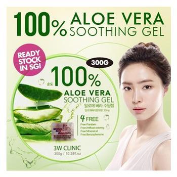 [3WClinic] Gel lô hội Aloe Vera 3W Clinic 100% 300g