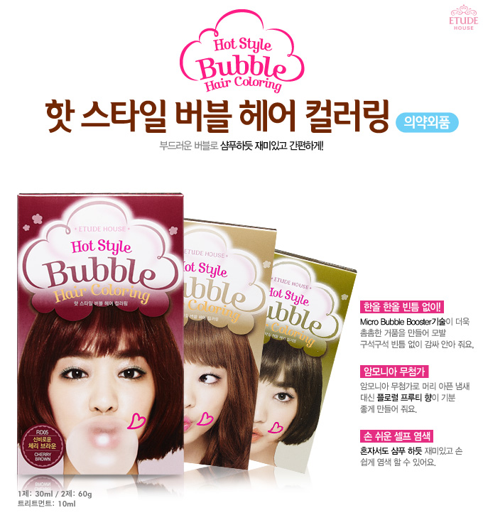 [Etude House] Dầu gội nhuộm tóc Etude House Hot style Bubble Hair Coloring 7 Colors