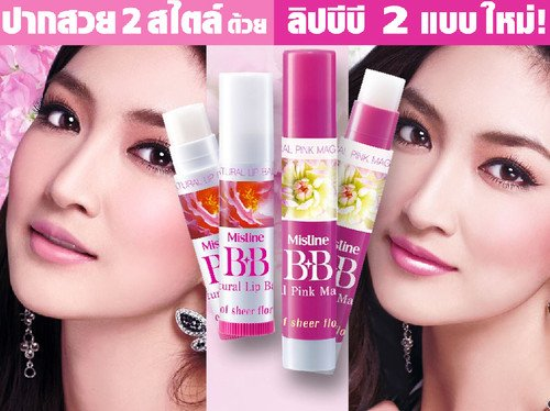 Son dưỡng có màu Mistine Bb Natural Pink Magic Lip & Natural Lip Balm