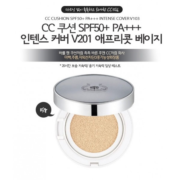 [The Face Shop] Phấn nước  CC Cushion Intense Cover SPF50+/PA+++