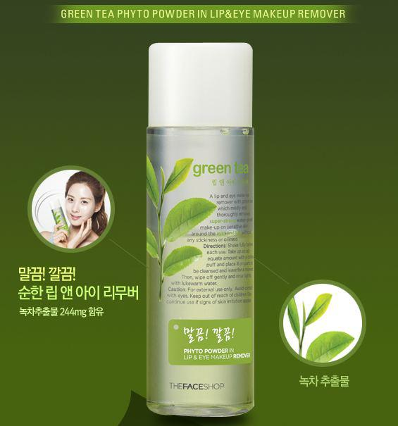 [The Face Shop] Nước tẩy trang  Lip & Eye Makeup Remover Green Tea 100ml