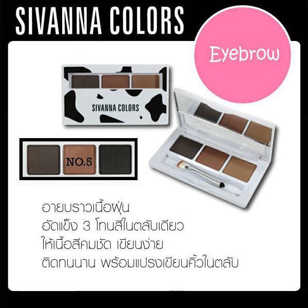Bột vẽ mày 3 ô Sivanna Eyebrow HF343