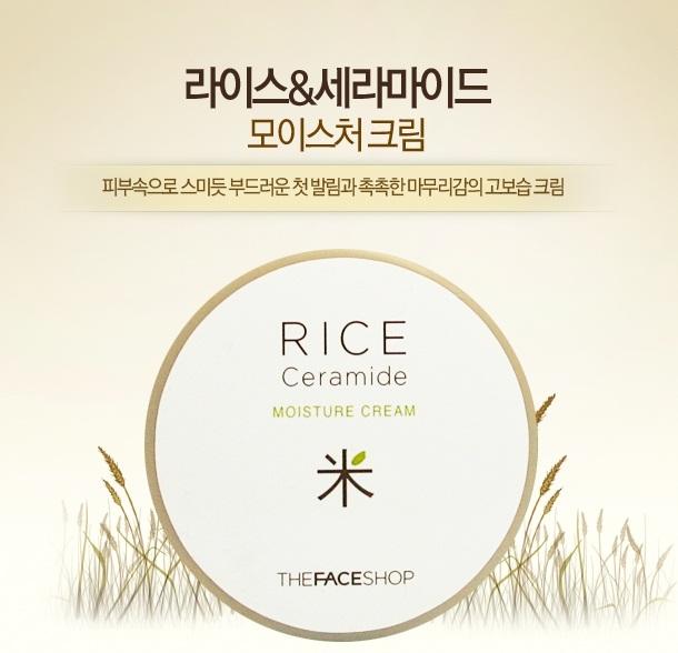 Kem dưỡng sáng da chiết xuất Gạo – Rice ceramide moisture cream