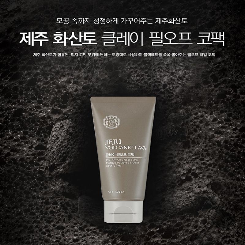[The Face Shop] Lột mụn đầu đen Jeju Volcanic Lava