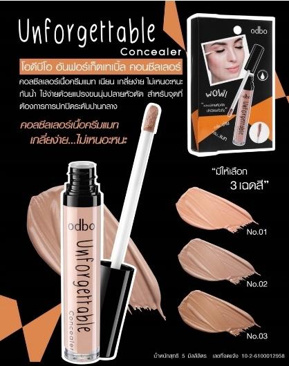 [Odbo] Kem che khuyết điểm Odbo Unforgettable Concealer Thái Lan