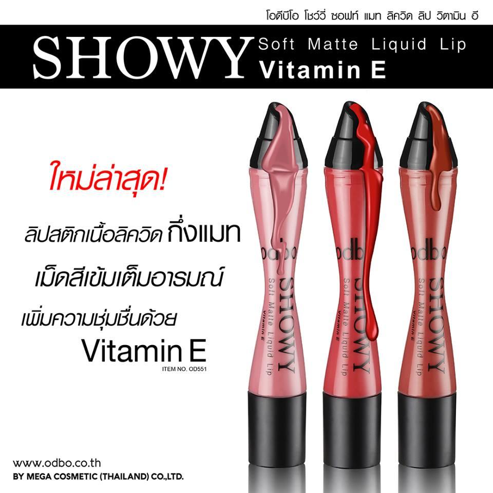 [Odbo] Son kem Odbo Showy Soft Matte Liquid Lip od551 Vitamin-E Thái Lan