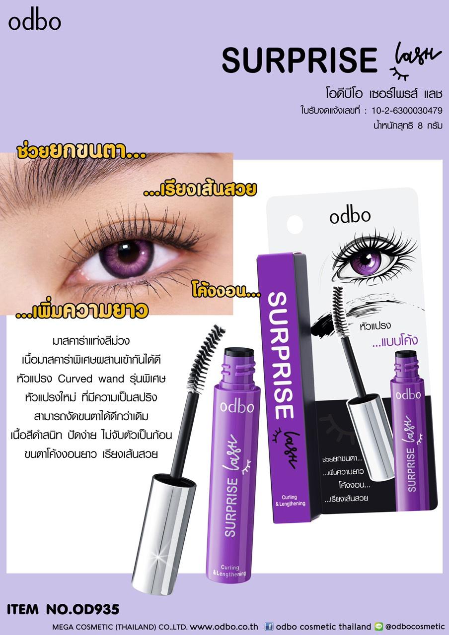 [Odbo] Mascara làm dài và cong mi Odbo Surprise Lash màu tím Thái Lan OD935